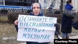 Фарида Габидуллина