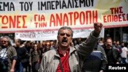 La o demonstrație de protest la Atena