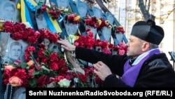 Вшанування пам'яті Героїв Небесної сотні. Київ, 20 лютого 2017 року