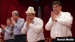 Ахматбек Келдибеков, Адахан Мадумаров, Камчыбек Ташиев и Бакыт Торобаев.