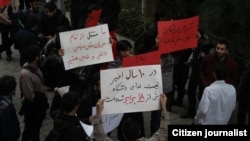 Students holding up signs, spelling out their demands during the December 5 protests on campuses. Photos sent by protestors to Radio Farda