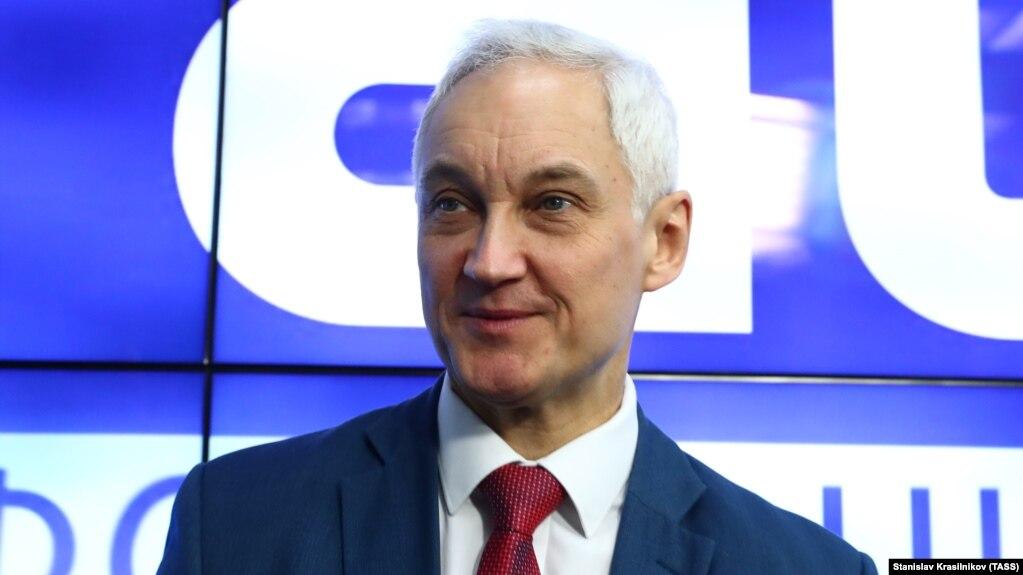 Resultado de imagem para Andrei Belousov