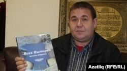Татарский поэт и журналист Ильфак Шигапов. 9 декабря 2011 года.