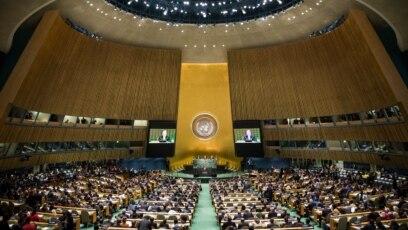 Generalna skupština Ujedinjenih nacija