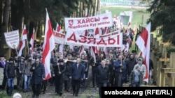 Marsh përkujtimor për viktimat nga Bashkimi Sovjetik.