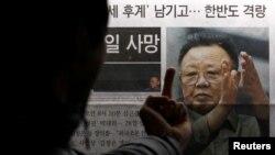 یک مرد در کره جنوبی به خبر مرگ کیم جونگ ایل، رهبر کره شمالی، واکنش نشان می دهد.
