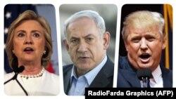 از راست: ترامپ، نتانیاهو، کلینتون