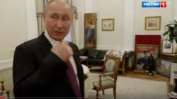Лицом к событию. Куда летит Россия?