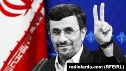 Маҳмуди Аҳмадинежод