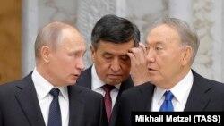 Три президента.