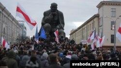 На площади Якуба Коласа в Минске