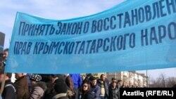 Украина -- Крым татарларынын митинги, Симферополь, 23-февраль, 2014.