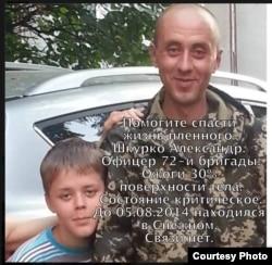 """Адзін з заклікаў аб дапамозе ў суполцы """"Груз 200"""""""