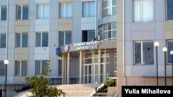 Universitatea din Comrat