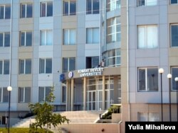 Universitatea de la Comrat