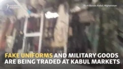 Fake Uniforms For Sale At Kabul Markets