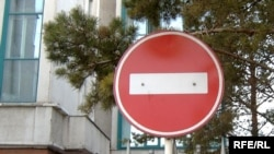Дорожный знак, означающий запрет проезда автотранспорта.