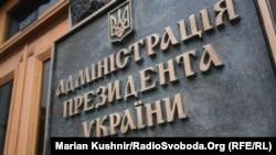 АП: українцям інкримінують пограбування банкомата у складі організованої злочинної групи