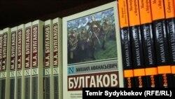 Kitablar