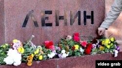 О Ленине - памятнике