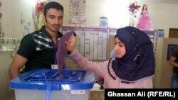 انتخابات مجالس المحافظات (الارشيف)