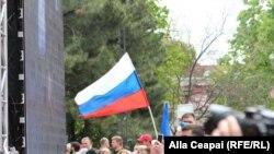 La marşul Partidului Socialist de 1 Mai
