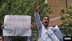 تجمع روز سه شنبه دانشجویان بسیجی مقابل مجلس شورای اسلامی با شعارهای تندی علیه علی لاریجانی همراه بود.