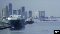 آرشیف، قطر