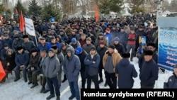 Участники митинга в Тюпском районе. 22 января 2020 года.