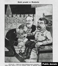 "Польская карикатура на пакт Молотова – Риббентропа"""