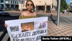 Алия Избасарова проводит одиночный пикет в знак солидарности с участниками протестных акций в Москве за допуск независимых кандидатов на выборы в Мосгордуму. Нур-Султан, 7 августа 2019 года.