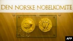 Назарбаев тағы Нобельге ұсынылды