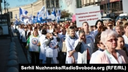 Лікарі йдуть із мітингом до урядового кварталу, Київ, 19 вересня 2017 року