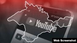 Крым в YouTube. Иллюстрация