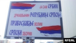 Jedan od postera tokom popisa u BiH