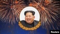 Образ диктатора Ким Чен Ына в программе северокорейского ТВ. 9 сентября 2016 года
