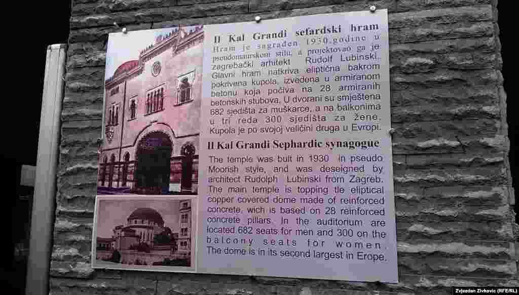 Otkrivanje ploče na zidu Bosanskog kulturnog centra (BKC) o nekadašnjoj najvećoj sefardskoj sinagogi na Balkanu (Il Kal Grandi) sada BKC-u, Sarajevo.