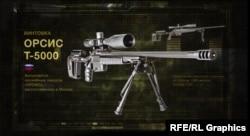 Гвинтівка ОРСІС Т-5000
