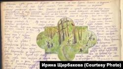 Страница дневника Ивана Чистякова с его рисунком