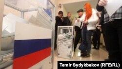 Бишкектеги добуш берүү.