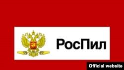 """Логотип организации """"РосПил"""""""