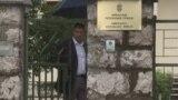 Ambasada Republike Srbije u Crnoj Gori, Podgorica