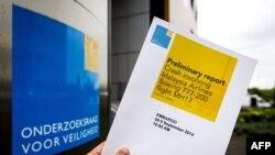 Нидерландаш -- Малайзин Боинг чудар толлучу комиссин хьалхара хаам. Гезг 9, 2014