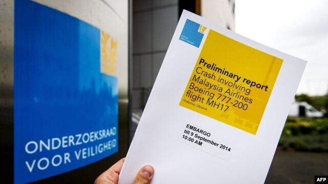 """Представленный в Нидерландах доклад о крушении """"Боинга"""" на востоке Украины, 9 сентября 2014"""