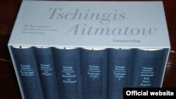 Kyrgyzstan - Books of famous writer Chyngyz Aitmatov, undated