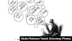 للفنان عبد الرحيم ياسر