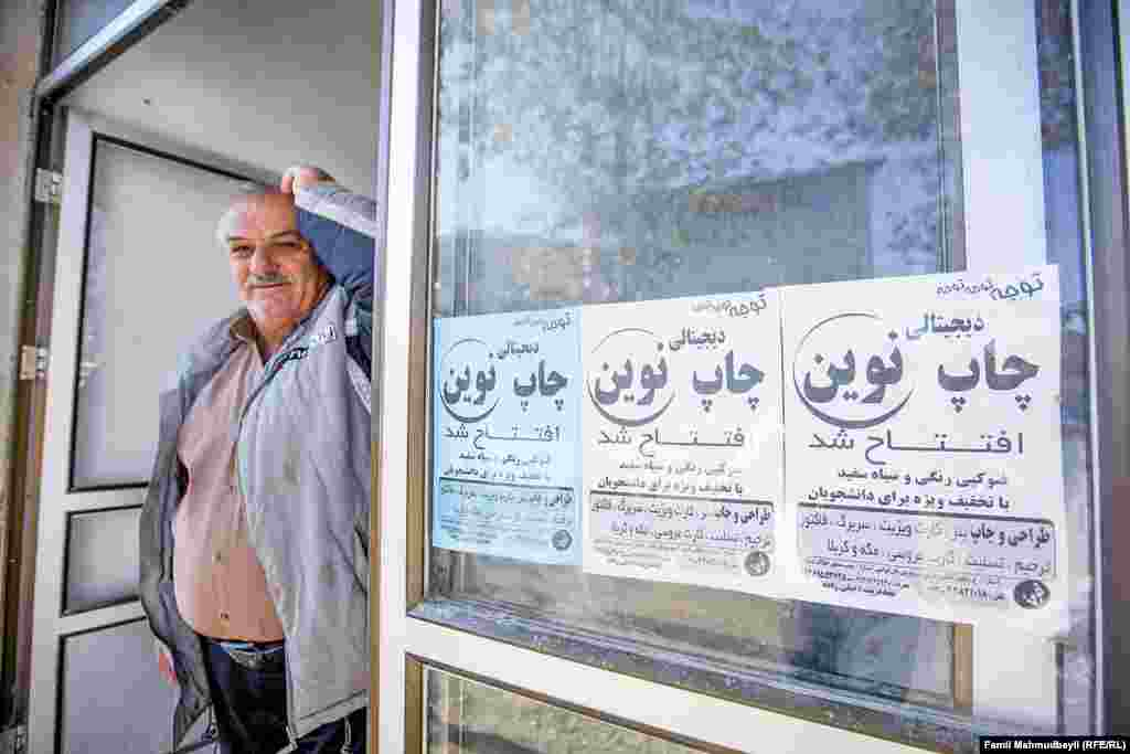 "Davud Ismayilzade, 61: ""My father cultivated rice in a paddy until his death. We have several rice shops. I took over this business from him. My [foreign] clients are mostly from Dagestan [in Russia]. I am selling rice both wholesale and retail."""