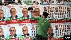 Архивска фотографија, кампањата за парламентарните избори во Бугарија, 2009 година