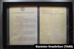 Pactul de neagresiune dintre Germania și URSS (Moscova, 23 august 1939)