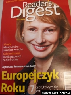 Агнешка Рамашэўска на вокладцы Reader's Digest